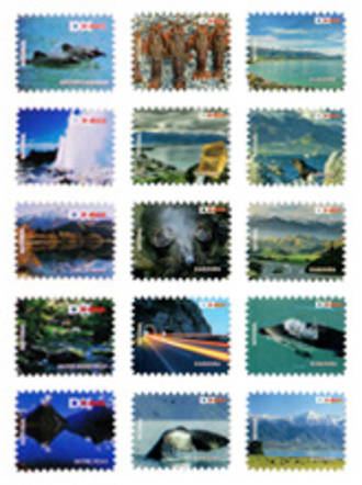 DX Mail National Stamp Booklet of 10 Stamps